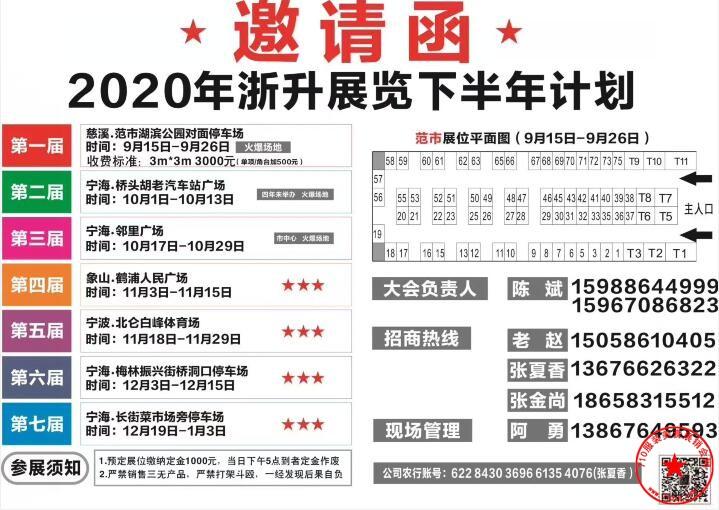 QQ截图20200805093948.jpg