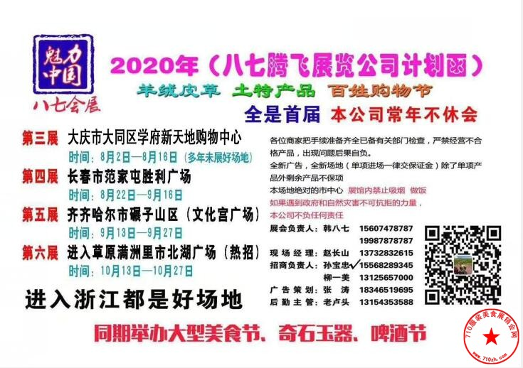 QQ截图20200805094042.jpg