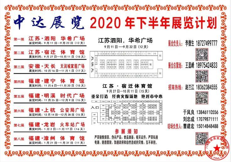 QQ截图20200809093248.jpg