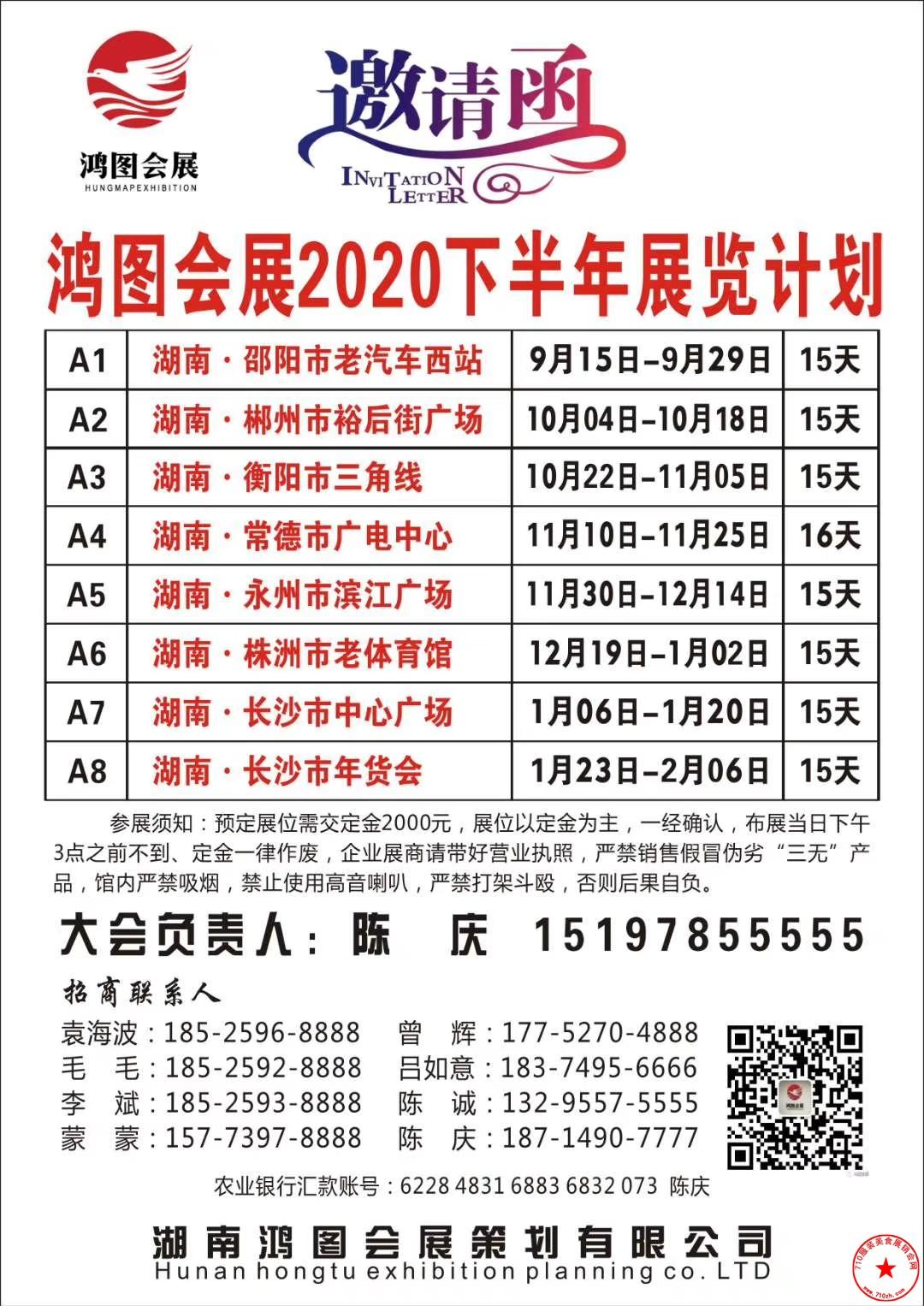 QQ图片20200809094411.jpg
