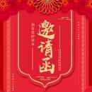 如需要在发布产品信息,联系郭先生13766279919