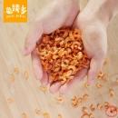 北海小虾米海虾米海鲜干货特级小虾干虾皮即食虾仁海米250g*2