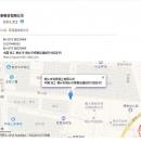 批发供应 中宁 红枸杞 散装枸杞优质500克 黑枸杞子宁夏厂家直销