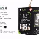 速卖通 Dexe一洗黑植物染发剂 黑色染发膏一梳黑洗头不伤发染发剂