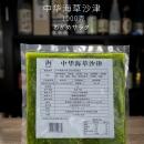 日本寿司料理中华海草沙律海藻沙拉1kg裙带海带丝海白菜日料店用