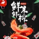 李时珍枸杞鲜枸杞原浆宁夏中宁鲜果枸杞汁原液